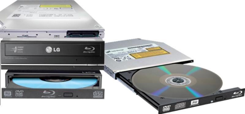 Fungsi DVD ROM